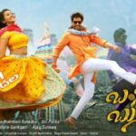 bangaru-bullodu-movie-ott-release-date-cast-crew