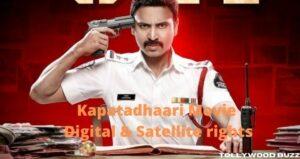 kapatadhaari-movie-ott-release-date-digital-satellite-rights