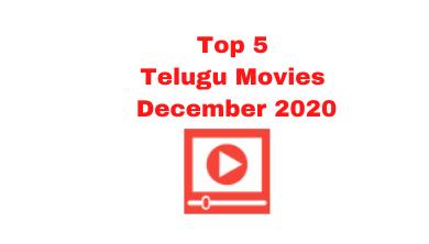 top-5-telugu-movies-of-december-2020