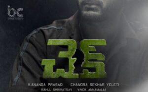 Check Telugu Movie Download Movierulz 720p Leaked Online