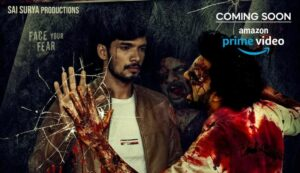 G Zombie OTT Release Date Amazon Prime Video