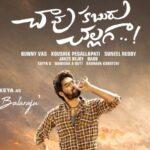 chavu-kaburu-challaga-release-date-cast-crew-plot-more