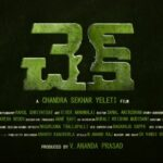 check-telugu-movie-download