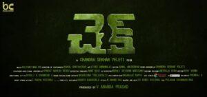 check-telugu-movie-download