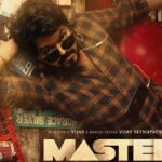 master-break-even-100-crore-share