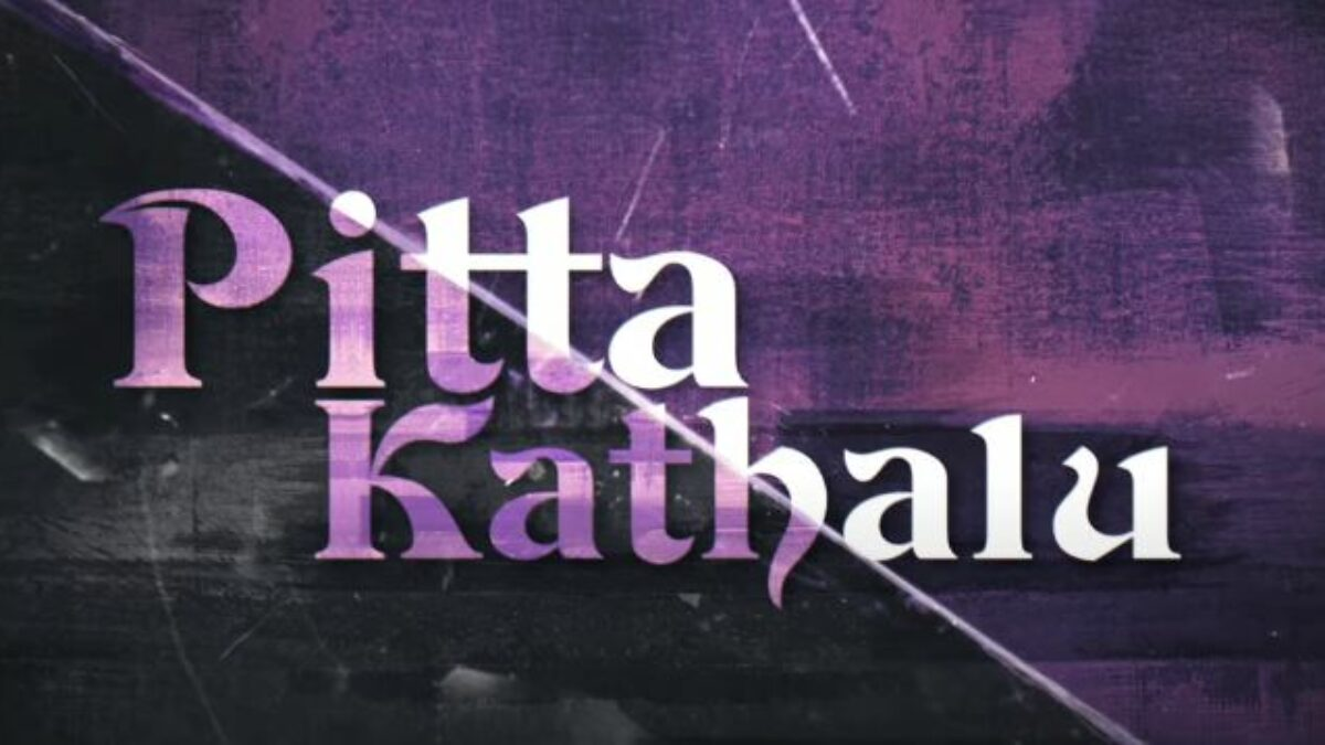 Image result for film 'Pitta Kathalu' to be released on Netflix on February 19