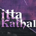 Pitta Kathalu Movie Cast & Crew, OTT Release Date