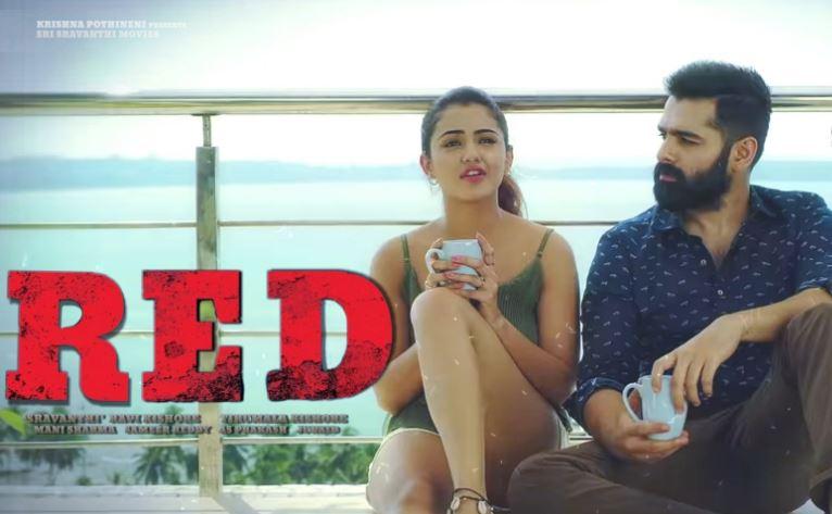 red-telugu-movie-download-jio-rockers