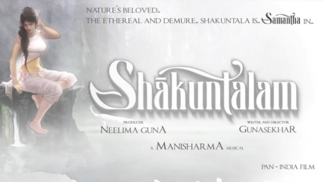 shaakuntalam-movie-cast-crew-release-date-plot-and-more