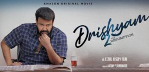 Drishyam 2 Movie Streaming on Amazon Prime Video from Feb 19