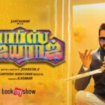 Parris Jeyaraj Box Office Collection