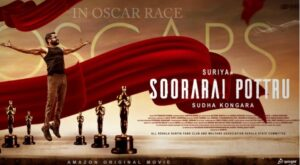 Soorarai Pottru Joins OSCARS eligible Movies List 2021