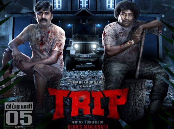 Trip Tamil Movie Release Date, Cast, Crew & More