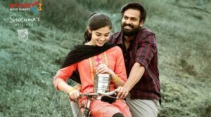 Uppena Day 2 Box Office Collection