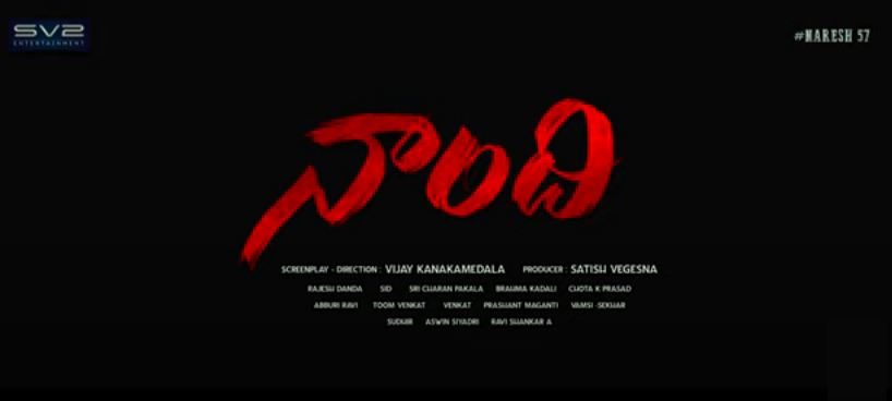 naandhi-telugu-movie-2021-cast-crew-release-date