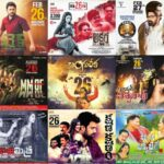 telugu movie releases February 26 2021