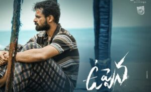 uppena-box-office-collection-day-4