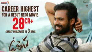Uppena Box Office Collection