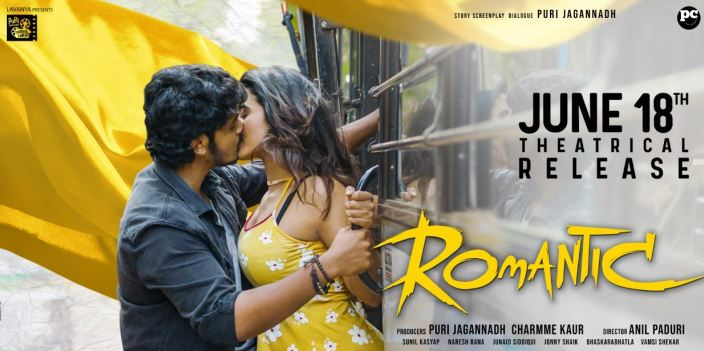 Romantic Movie Digital Streaming Rights OTT Release Date