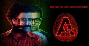 A Telugu Movie Download Movierulz Ad Infinitum