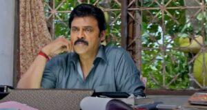 Drushyam 2 Movie OTT Release Date