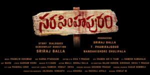 Narasimhapuram Movie Box Office Collection