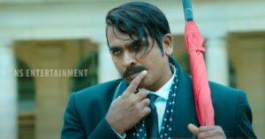 Vijay Sethupathi's Vikramarkuda OTT Release date, Digital Streaming rights and Satellite rights
